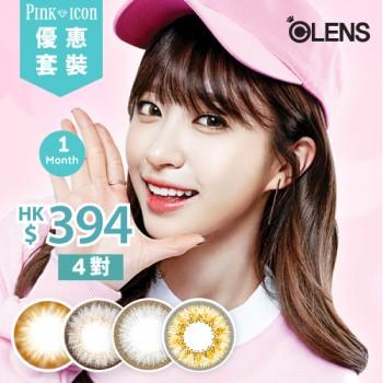 [套裝優惠]$394/4盒O-lens 1 Month(不包郵)