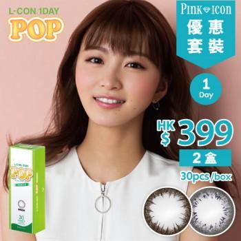 [套裝優惠]POP (L-Con 1 Day) $399 2盒(不包郵)
